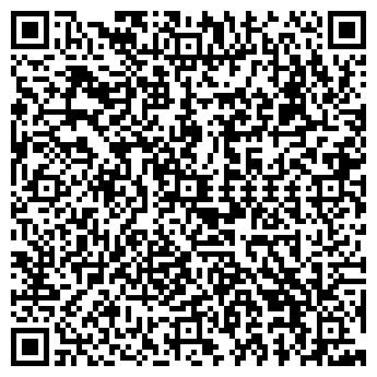 QR-код с контактной информацией организации ООО ГРАНДЦЕМЕНТ