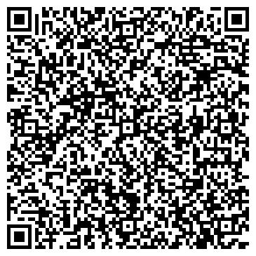 QR-код с контактной информацией организации ВЕАКОН-АРСГОР, КОМПАНИЯ