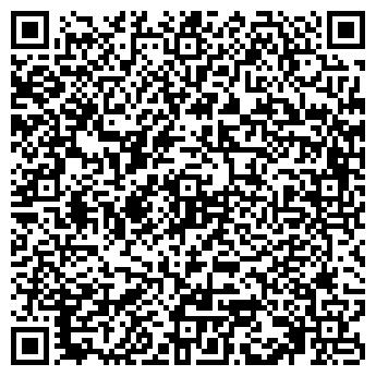 QR-код с контактной информацией организации ИНТЕРСЕРВИС-РОСТОВ-ДОН