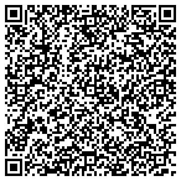 QR-код с контактной информацией организации ОМРОН-РОСТОВ-НА-ДОНУ, ООО