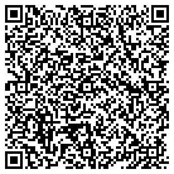 QR-код с контактной информацией организации ТАЙФУН-МЕД