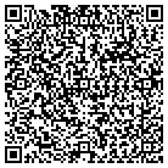 QR-код с контактной информацией организации ХОЛИДЕЙ-ДОН