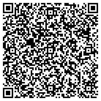 QR-код с контактной информацией организации ТЕХНОЛОГИЯ, ПКФ