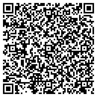 QR-код с контактной информацией организации ИРИС ПКП