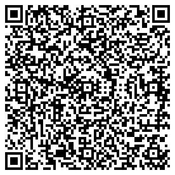 QR-код с контактной информацией организации РОСИНТЕГРАЦИЯ