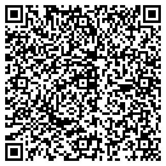 QR-код с контактной информацией организации ЗАО ИНФОРМАТИКА