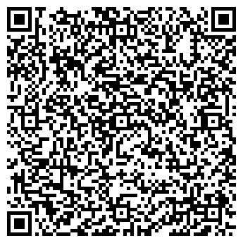 QR-код с контактной информацией организации ДИИК, ООО