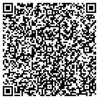 QR-код с контактной информацией организации ДОМ ТОРГОВЛИ ВИСТ ДОН