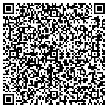 QR-код с контактной информацией организации ИНТЕРТЕК, ООО