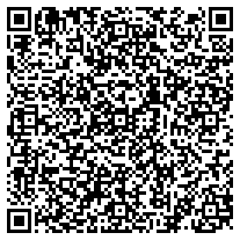 QR-код с контактной информацией организации ЛАНА-К