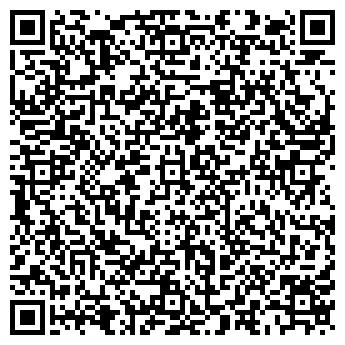QR-код с контактной информацией организации ДЭНТА-ПЛЮС