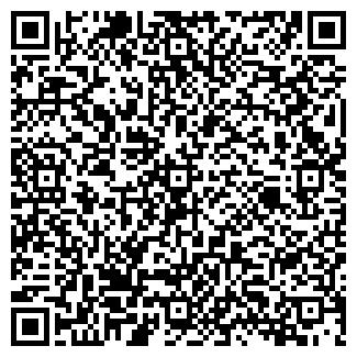 QR-код с контактной информацией организации IT-61