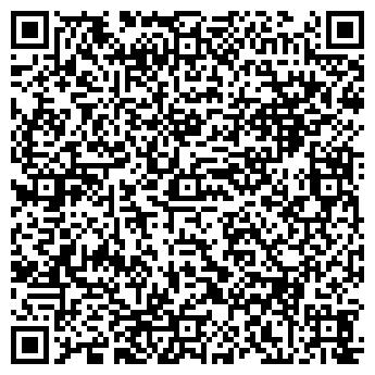 QR-код с контактной информацией организации ИП СИСТЕМА