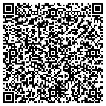 QR-код с контактной информацией организации ЭКСОБАЙТ