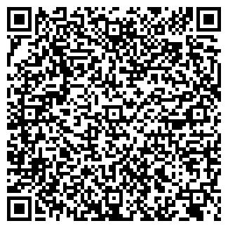 QR-код с контактной информацией организации ДОН-СВЕТ