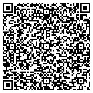 QR-код с контактной информацией организации МАСКОМ