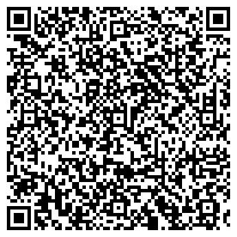 QR-код с контактной информацией организации ДОНЭЛЕКТРОСНАБ ПКФ