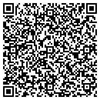 QR-код с контактной информацией организации ООО АРК-РАДИО