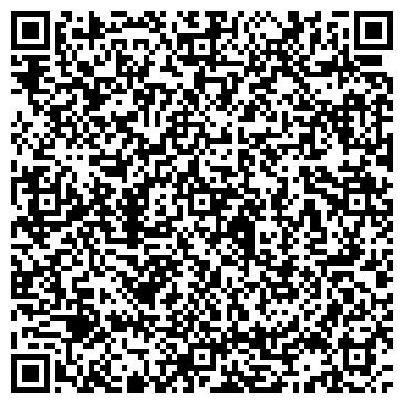 QR-код с контактной информацией организации АЛИСА-СОТОВАЯ МАГАЗИН
