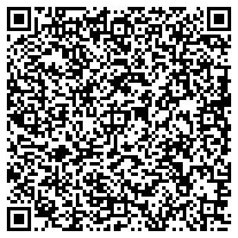QR-код с контактной информацией организации ООО ЛИССАНТ-ДОН