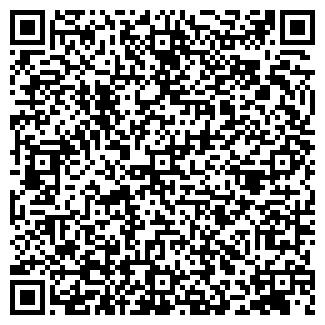 QR-код с контактной информацией организации АКВАЛАЙФ