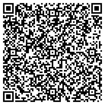 QR-код с контактной информацией организации ООО ТЕОРИЯ И ПРАКТИКА