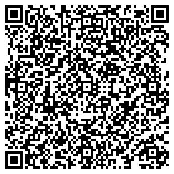 QR-код с контактной информацией организации МАГАЗИН ТРОЙКА