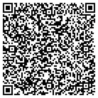 QR-код с контактной информацией организации ДЕЛЬТА-Z, ООО