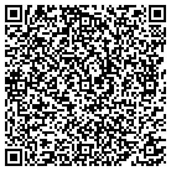QR-код с контактной информацией организации ГАРАНТ-МД, ООО