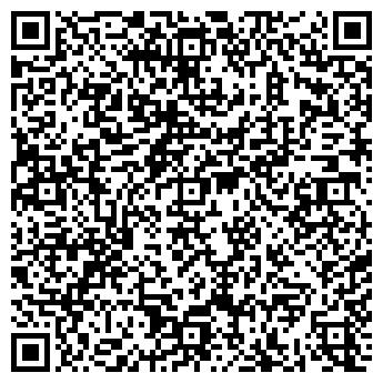 QR-код с контактной информацией организации ООО АЗС-ГАЗ-КОМПЛЕКТ
