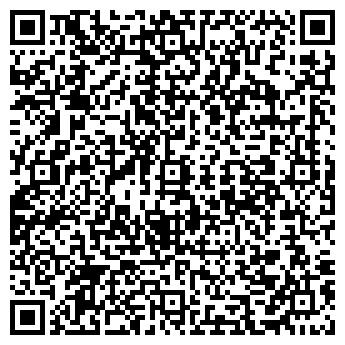 QR-код с контактной информацией организации ГОРИЗОНТ, ММЗ