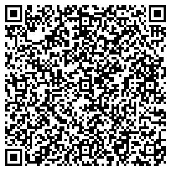 QR-код с контактной информацией организации ООО ИНТЕРКОЛОР-ДОН