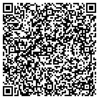 QR-код с контактной информацией организации ООО МАСТЕР-ХОЛОД