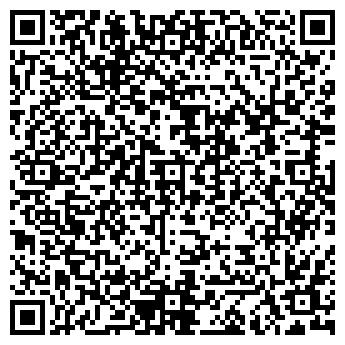 QR-код с контактной информацией организации ООО ПАРТНЕР-ТРАНС