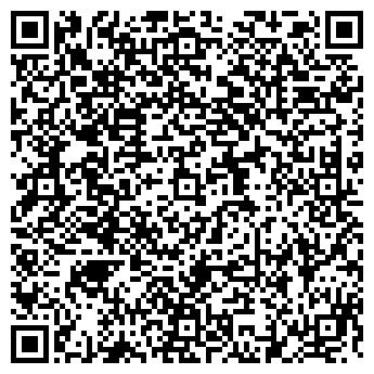 QR-код с контактной информацией организации ООО РУССКИЙ ПРОЕКТ-ДОН