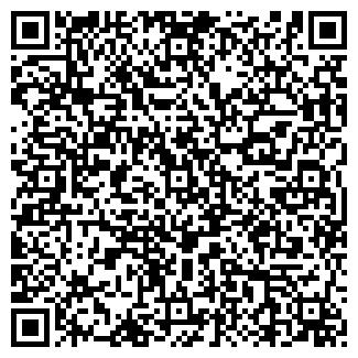 QR-код с контактной информацией организации ООО ЭДЕМ