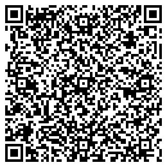 QR-код с контактной информацией организации ООО ЭЛКАС +