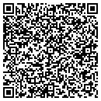 QR-код с контактной информацией организации ООО ЮНИС