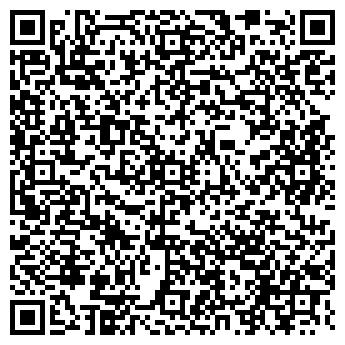 QR-код с контактной информацией организации ГРЕЙТСТОУН, ООО