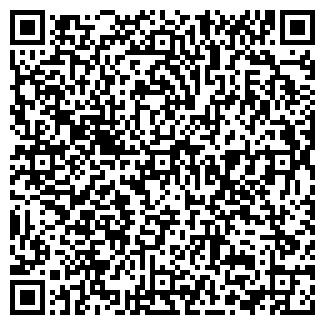 QR-код с контактной информацией организации ДОНТАРА