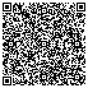 QR-код с контактной информацией организации КТС-МОНИТОРИНГ