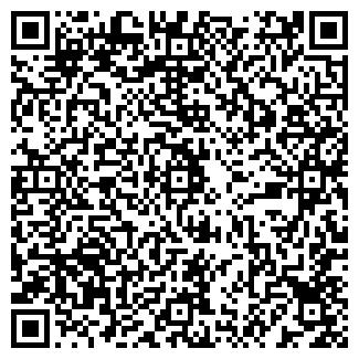 QR-код с контактной информацией организации МОНБЛАН-ЮГ