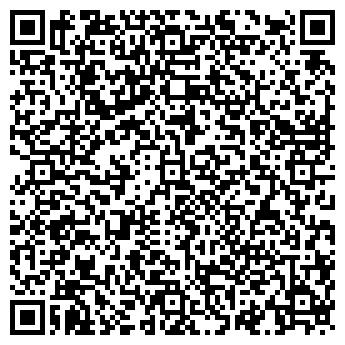 QR-код с контактной информацией организации НЕМАН, ЗАО
