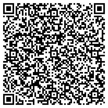 QR-код с контактной информацией организации РЕАЛ-СБ ТД