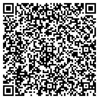 QR-код с контактной информацией организации ООО АЛЛАН