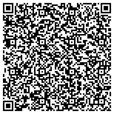 """QR-код с контактной информацией организации """"СТ Сервис"""""""