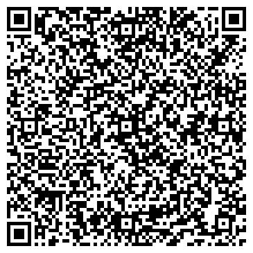 QR-код с контактной информацией организации ЗАО РУСАВТОПРОМ-РОСТОВ, ТОРГОВО-СЕРВИСНЫЙ ЦЕНТР