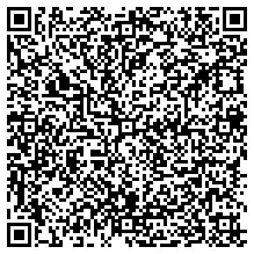 QR-код с контактной информацией организации АВТОСЕРВИС-97, ООО