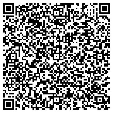 QR-код с контактной информацией организации АГРОПРОМСЕРВИС-ИНВЕСТ ООО ТФК
