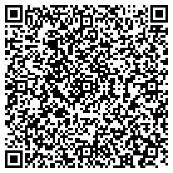 QR-код с контактной информацией организации КОММАШ, ЗАО